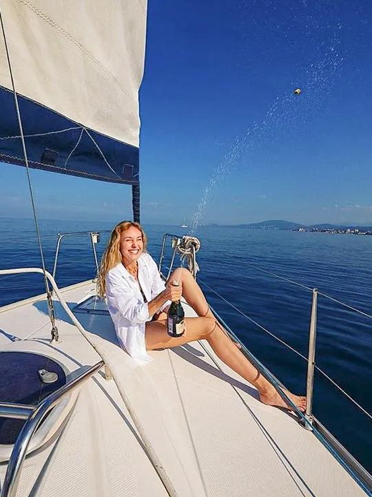Sailing Request